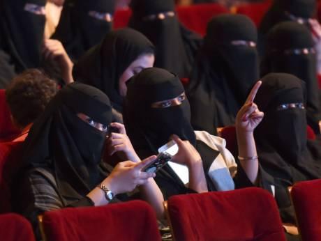 فتح دور السينما في السعودية بداية العام 2018