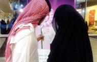 سعودي يزوج ابنته لرجلين في وقت واحد