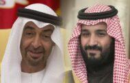 التحالف السعودي الإماراتي أضعف مما يبدو