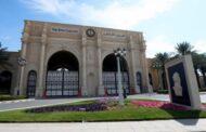 فندق ريتز كارلتون الرياض يفتح أبوابه مجددا