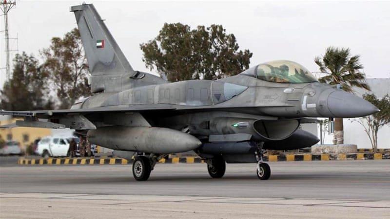 طائرة حربية إماراتية تخترق مجال قطر الجوي