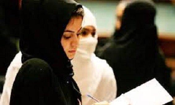 طالبة سعودية تضع مولودتها داخل المدرسة بمكة