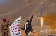 اعتراض صاروخ حوثي قبل وصوله الى نجران