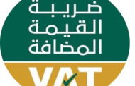 فوضى أسعار في السعودية بسبب الضريبة والراتب