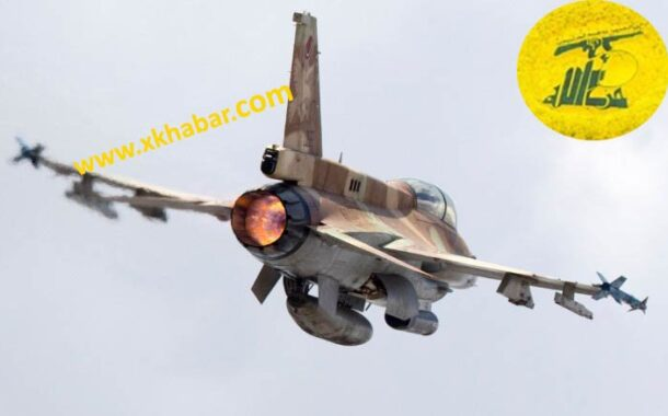 كيف علّق حزب الله على اسقاط الطائرة الاسرائيلية ؟