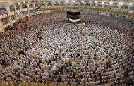 هل تقف قطر وراء الحملة ضد السعودية وادارتها للحرمين ؟