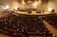 البرلمان العراقي يقرّ تأسيس شركة نفط وطنية لإدارة قطاع الطاقة