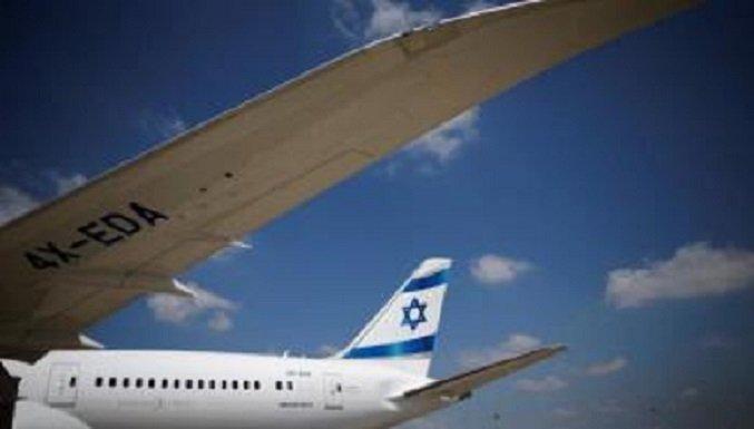 السعودية تفتح مجالها الجوي امام اسرائيل رسميا