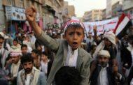 طرد آلاف العمال اليمنيين من السعودية