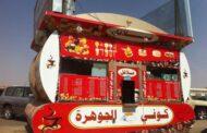 سعر كوب القهوة في السعودية خيالي واليكم الحل !