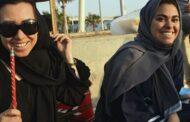 السعوديات يتقاضين نصف رواتب الرجال بالمملكة