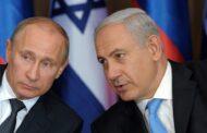 روسيا تستبعد اي توتر مع اسرائيل بعد الضربات على سوريا
