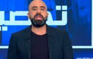 من كلام الناس مع مارسيل غانم الى تحصيل حاصل مع هشام حداد