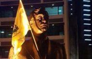 عندما غطت راية حزب الله وجه الحريري