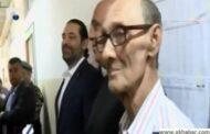 مشهد سعد الحريري ينتظر دوره للاقتراع يستحوذ اهتماما عالميا