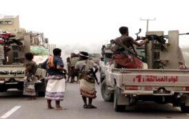 مقتل عشرات الحوثيين باشتباكات قرب مطار الحديدة