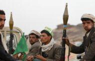انهيار دفاعات الحوثي في الحديدة بمقتل الرجل الثاني