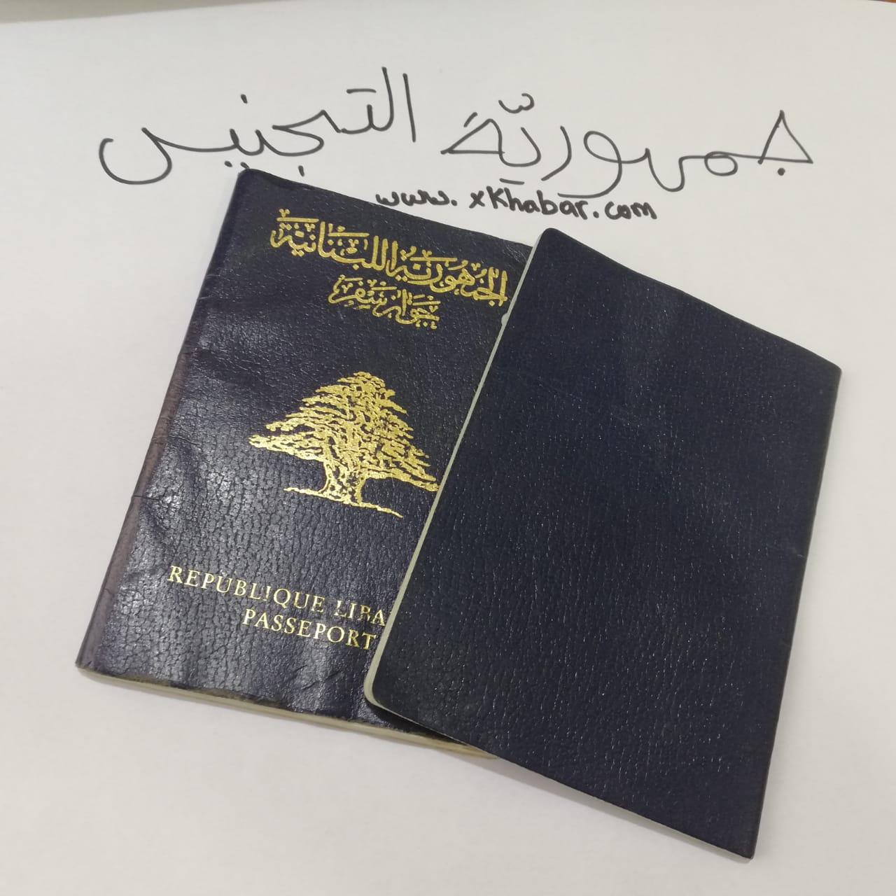 فتح باب التجنيس في لبنان: 400 سوري وفرنسي وتونسي