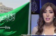 اخبار الجزيرة ضد السعودية تُشعر المشاهدين بالملل