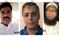 شرطة الرياض تقبض على لبناني وسعودي وهندي مع اعلامية خليجية
