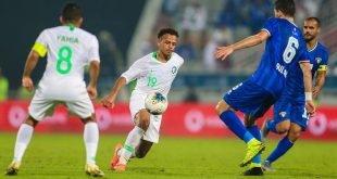 خسارة المنتخب السعودي أمام الكويت في كأس الخليج