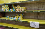خاص- التعاونيات تمنع الزبائن من شراء كميات من الصنف الواحد.. هل بدأت المجاعة؟