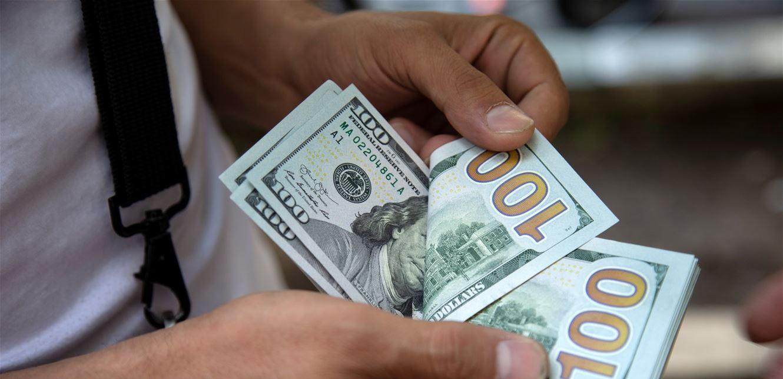 سعر صرف الدولار اليوم الاثنين