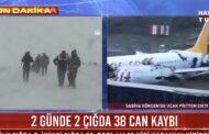 انشطار طائرة الى نصفين في مطار اسطنبول