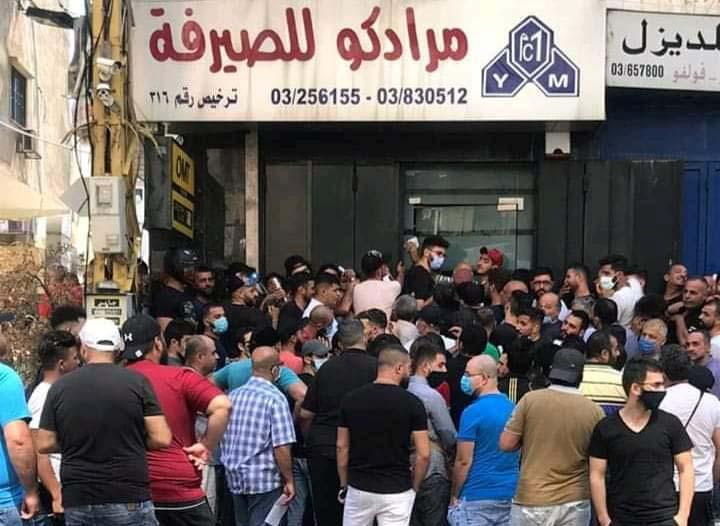 مصرف لبنان يمدّد سحب الدولار على 3900 ليرة
