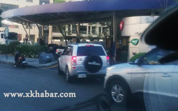 مافيا البنزين في لبنان تتابع إذلال المواطنين دون رادع