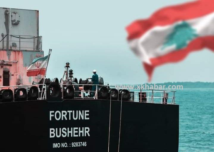 البنزين الايراني يتحضّر متجها الى لبنان بحراسة البوارج