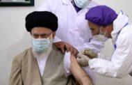 السيد الخامنئي يتلقّى لقاح كورونا الإيراني