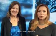 ردود فعل غاضبة على قناة الجديد لاستقبالها السفيرة الامريكية