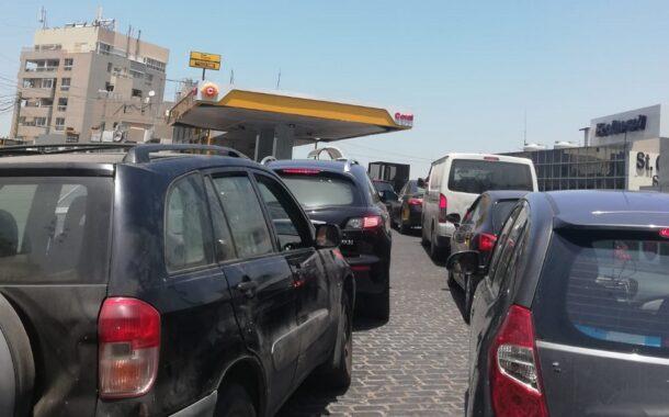 أي سياحة في لبنان مع انعدام الكهرباء وفقدان البنزين والأمان ؟