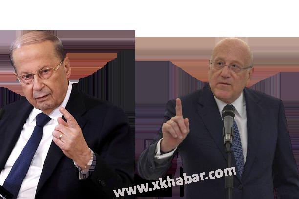 الحكومة اللبنانية محسومة: ميقاتي سيعتذر الخميس!