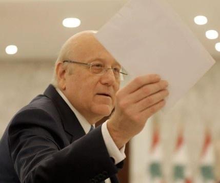 رسميا تشكيلة الحكومة اللبنانية برئاسة نجيب ميقاتي: امرأة واحدة
